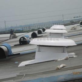 FRP耐腐风机蘑菇头式屋顶排风机