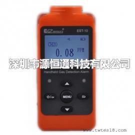 EST-10-CH2O室内空气甲醛浓度检测仪0-10ppm