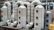 UJHBPP板废气处理|活性炭吸附装置|30HP废气吸附装置