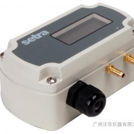 美国setra 261C系列261C10CLB11CF1D微差压传感器/ 变送器