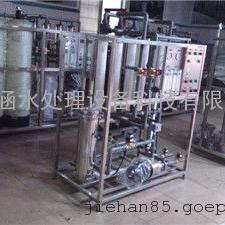 sheng活纯水制取系统 2000L/HUF超滤装置