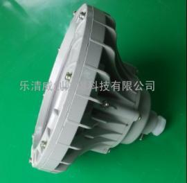 柳市LED防爆灯厂家,20W大功率LED防爆灯