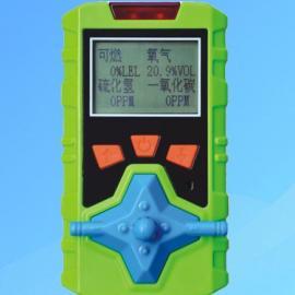 KP836型便携式多气体检测仪 四合一气体检测仪价格