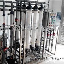 3000L/Hsheng活饮用水UF超滤纯水系统