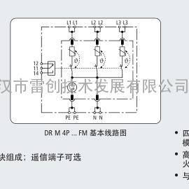 DEHN精细lang涌防雷DR M 4P 255代理价格