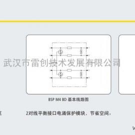 BSP M4 BE5-180系列双绞xiantong道防雷模块价格