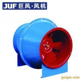 供应SJG/GXF防爆斜流式通风机,排烟送风机,玻璃钢