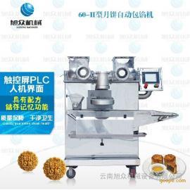 旭众60-II型月饼自动包馅机