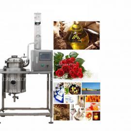水蒸气蒸馏植物精油提取beplay手机官方