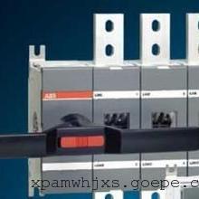 ABB隔离开关E200,SD200系列