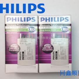 PHILIPS飞利浦LED灯杯专用电子变压器ET-E10