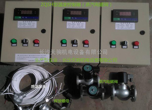 蒸汽电动调节阀 自动温度控制阀