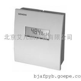 QFA2060房间温湿度传感器 西门子 传感器