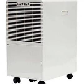 DH-858D川岛除湿机家用去湿机 工业吸湿器 抽湿器 烘干机