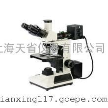 现chang金相显微镜厂家