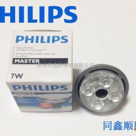 飞利浦LED灯杯MR16/7W/4000K/36度/调光