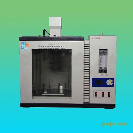 润滑油高温泡沫特性测试仪SH/T0722