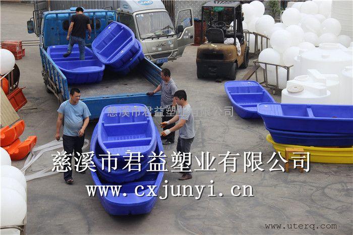 塑料小船批发2/3.2/3.4/3.6/4.1/5.1米