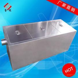 *加工定制饭店食堂厨房餐饮油水分离器不锈钢排污水阻油器