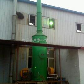 化学吸收塔,化学洗涤塔