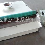 小流量磁性分离器使用