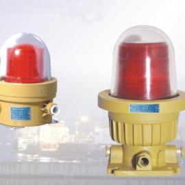CBZ-40W防爆航空障碍灯|LED光源