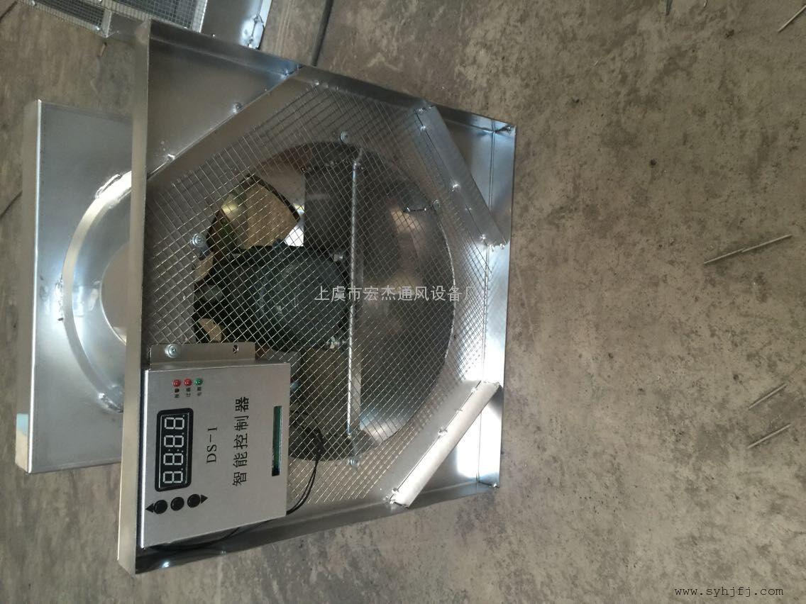 宏舜ZTF系列智能型低噪声轴流通风机