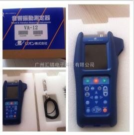 日本理音VA-12振动分析仪