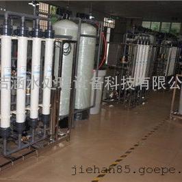 营饮用超滤纯水设备 服务区用超滤设备 超滤设备厂家