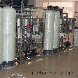 山泉水处理设备