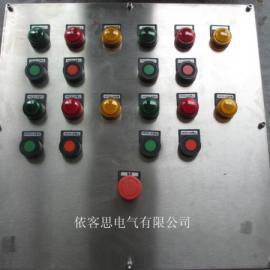 304不�P�防爆防腐控制箱BXK8061�Ц裉m�^