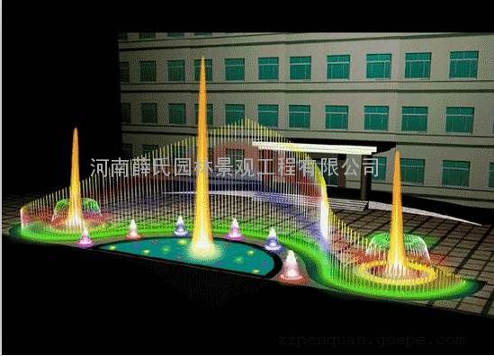 音乐喷泉设计