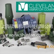 Cleveland Vibrator ��诱�悠�