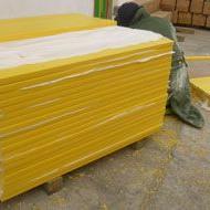 30*90规格黄色塑木条批发