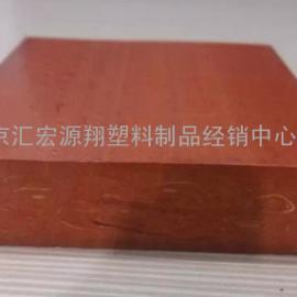 23*70棕红色(板栗色)塑木条批发