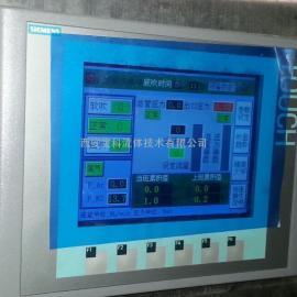 VD、VOD、RH真空脱气精炼炉钢包底吹控制系统