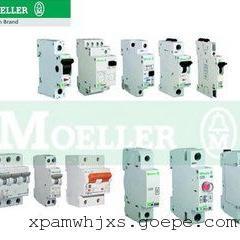 伊顿穆勒P5隔离开关PBSM漏电保护开关现货型号