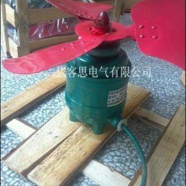 BF2-4Q4电力变压器风扇工厂直销