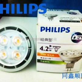 飞利浦LED灯杯MR16/2.6W/2700K/6500K/24度