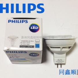 飞利浦LED灯杯MR16/5W/2700K/6500K/24度