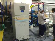 电子行业小配件表面灰尘集尘器