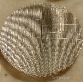 环亚700Y金属孔板波纹