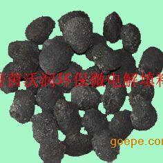 铁碳填料-生产厂家
