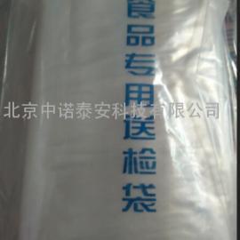 食品专用送检袋