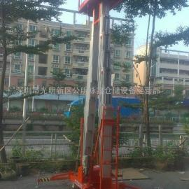 12米铝合金高空作业平台