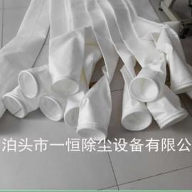 出售三防拒水防油防静电针刺毡除尘布袋/除尘滤袋