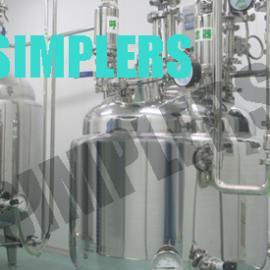 不锈钢配制罐,注射剂配制罐,培养基配制罐