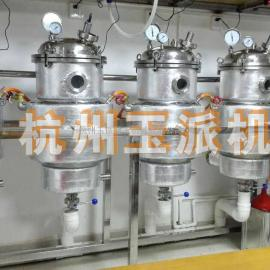 100L电加热中药浓缩器/100L中药浓缩器/100L电加热浓缩器