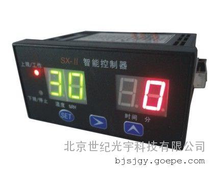 SX-II超声波加湿机控制器 国森牌
