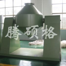 除草剂专用双锥回转真空干燥机、节能真空烘干机腾硕格生产